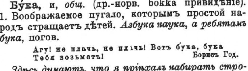 Russian Literature Sites On The 19