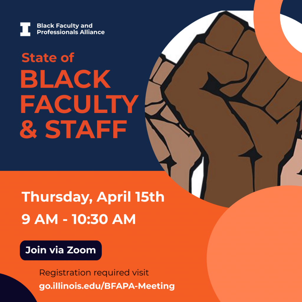 State of Black Faculty & Staff on April 15th 9am - 10:30am
