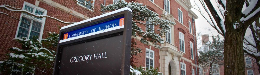 The Graduate Philosophy Conference at the University of Illinois at Urbana-Champaign