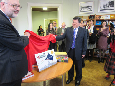 Window of Shanghai program launching in Latvia