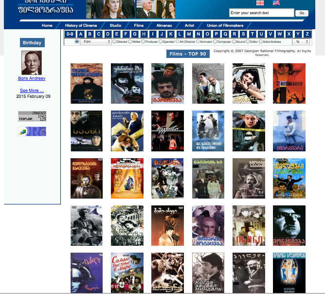 Screen capture of the film browsing interface for Geocinema.ge.