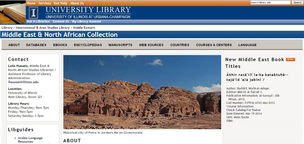 A screenshot of the homepage of the International and Area Studies Library's portal to materials and research strategies pertaining to the Middle East & North Africa. Found at http://www.library.illinois.edu/ias/middleeasterncollection/index.html.