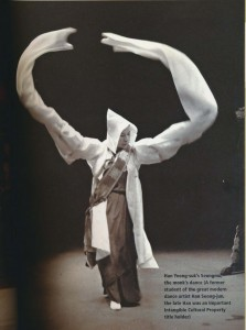 "Photo credit: Lee Byoung-ok ; [translator Cho Yoon-jung]. ""Korean folk dance"", Seoul, Korea : Korea Foundation, c2008"
