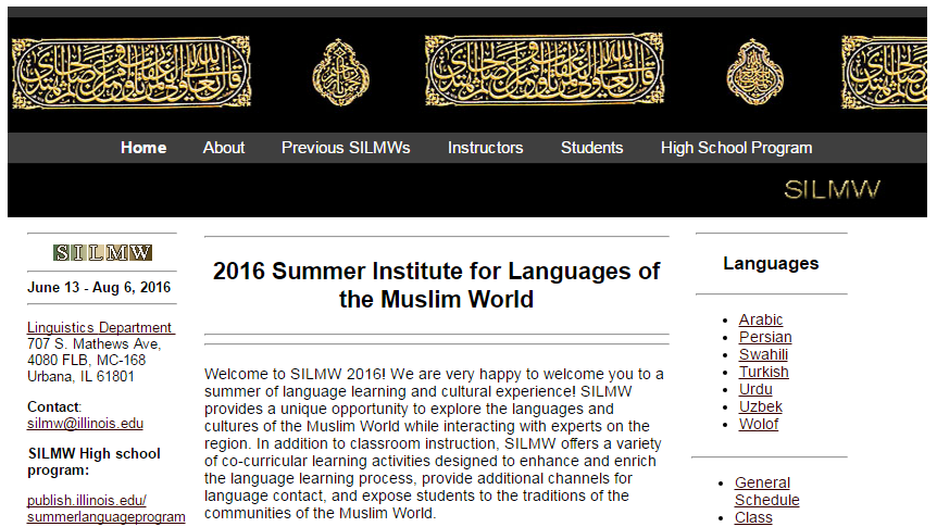 A screenshot of the University of Illinois' Summer Institute of Languages of the Muslim World