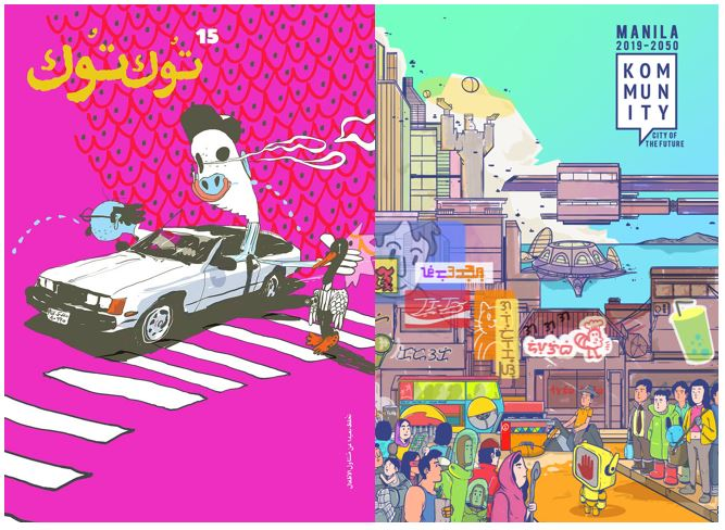 On the left is a cover for TokTok 15 and the right is the cover for Kommunity 2020y
