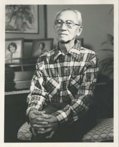 Francisco Alayu, circa 1960s