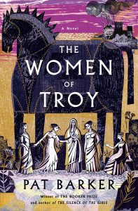 Purple and gold illustration of the Trojan Horse with five women in front of it.