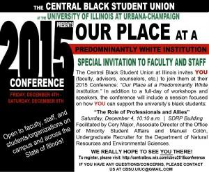 CBSU Professional Invite