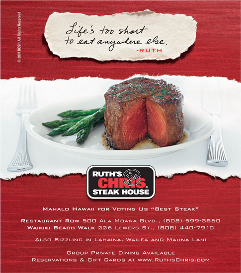 ruths chris steakhouse case study Studies along with the analysis of published case studies provide an understanding of the spectrum from self-referential to theme to experiential entertainment restaurant design.