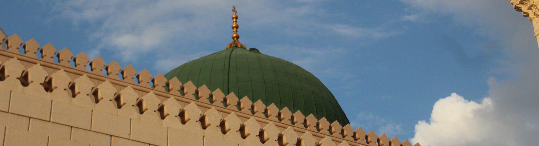 Lisaan Al-Dhaad