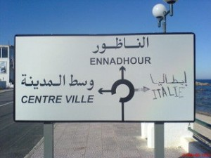 Tunisian coast sign