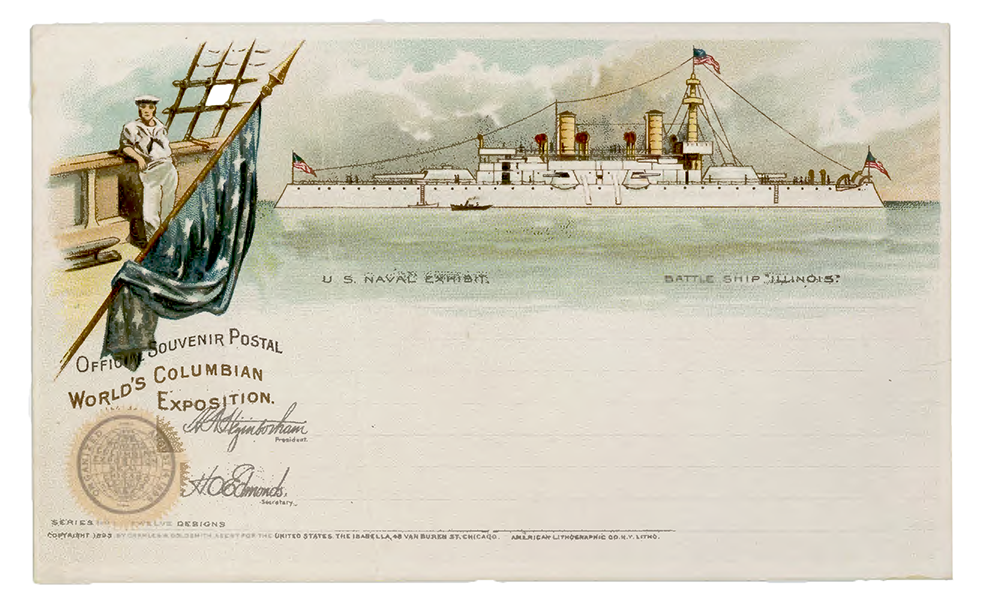 Case 2: Postcard from the World's Columbian Exposition, 1893