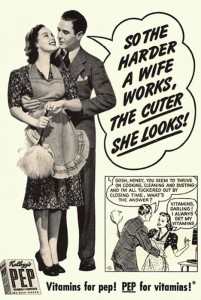 good ads for rhetorical analysis