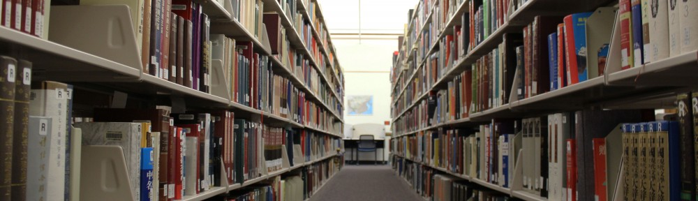 University of Illinois Library Occasional Reports