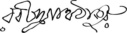 Tagore's signature in Bengali